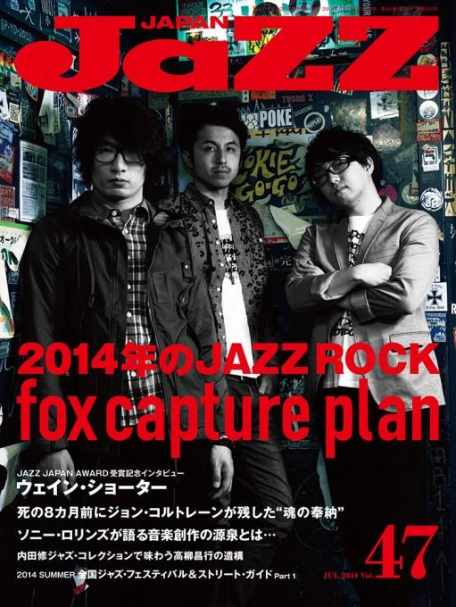 JaZZ JAPAN Vol.47