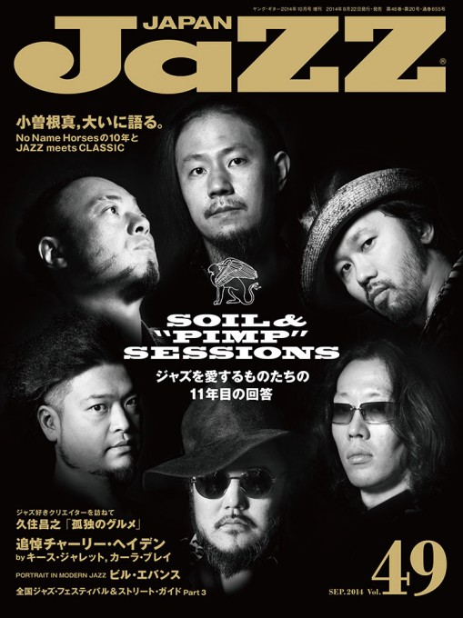 JaZZ JAPAN Vol.49