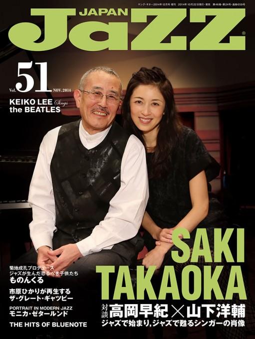 JaZZ JAPAN Vol.51