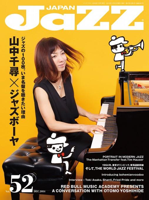 JaZZ JAPAN Vol.52