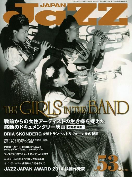 JaZZ JAPAN Vol.53