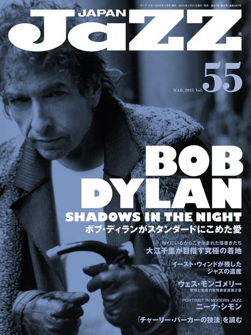 JaZZ JAPAN Vol.55