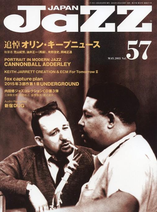 JaZZ JAPAN Vol.57