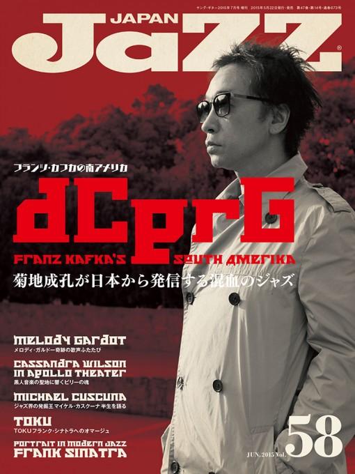 JaZZ JAPAN Vol.58