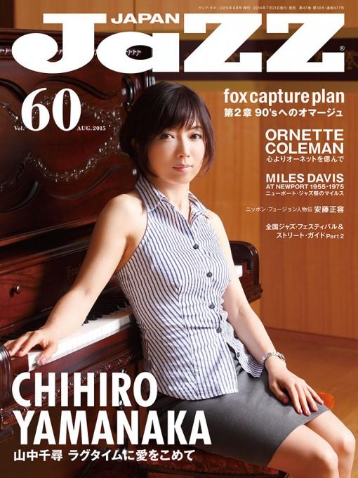 JaZZ JAPAN Vol.60