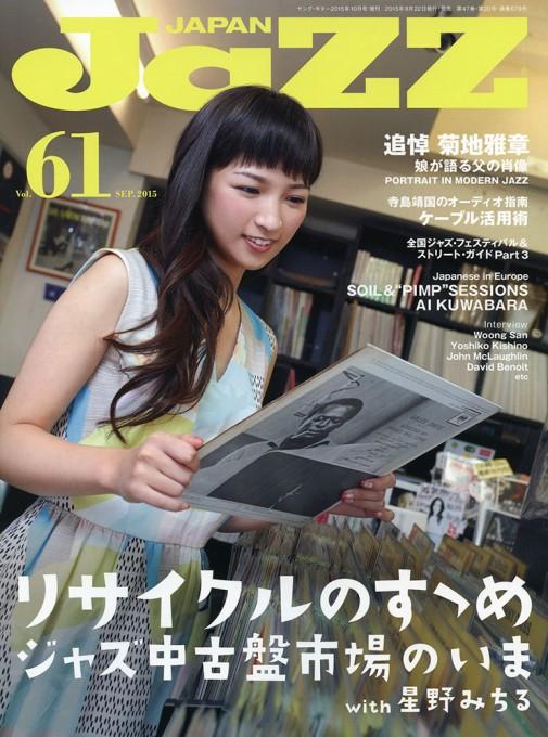 JaZZ JAPAN Vol.61