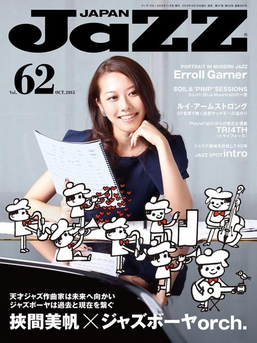 JaZZ JAPAN Vol.62