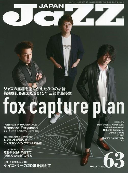 JaZZ JAPAN Vol.63