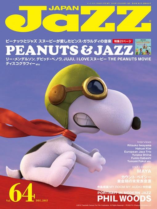 JaZZ JAPAN Vol.64