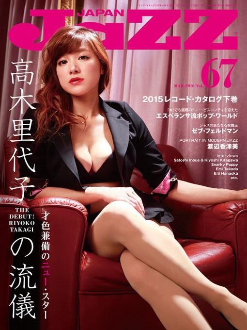 JaZZ JAPAN Vol.67