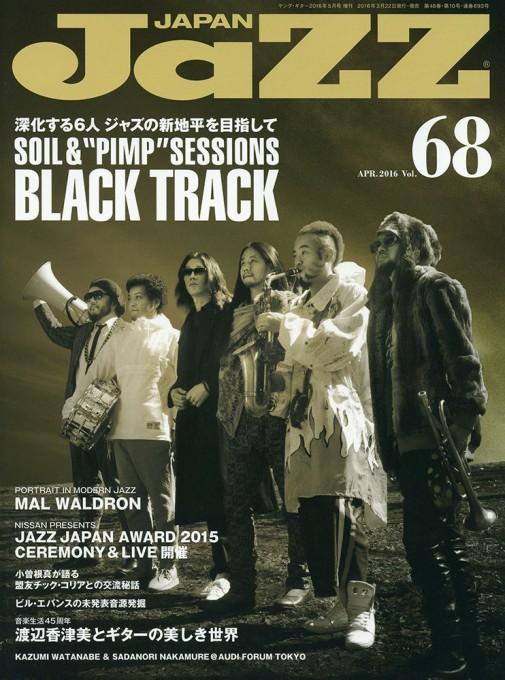 JaZZ JAPAN Vol.68