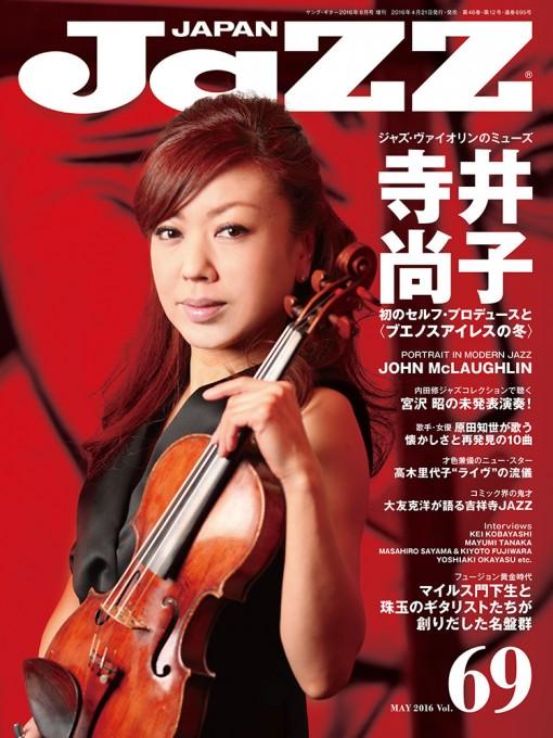 JaZZ JAPAN Vol.69
