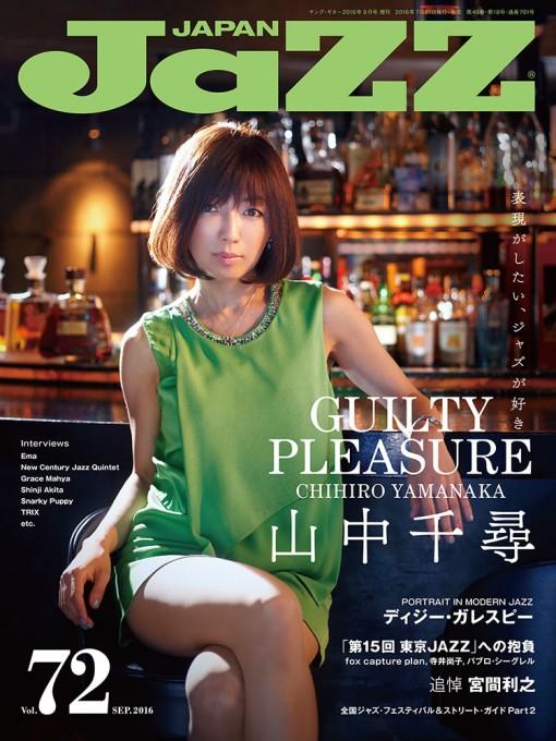 JaZZ JAPAN Vol.72