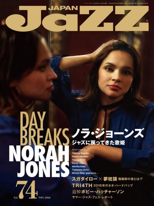 JaZZ JAPAN Vol.74