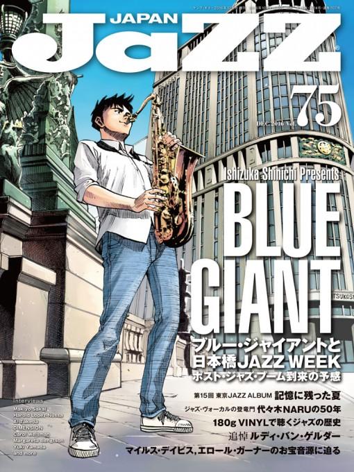 JaZZ JAPAN Vol.75