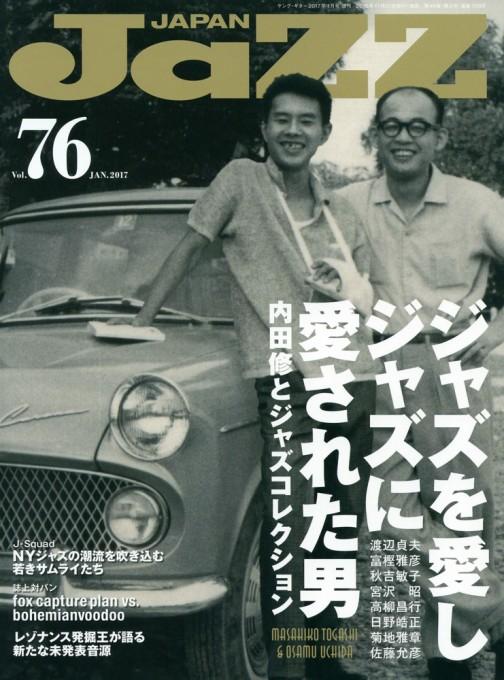 JaZZ JAPAN Vol.76