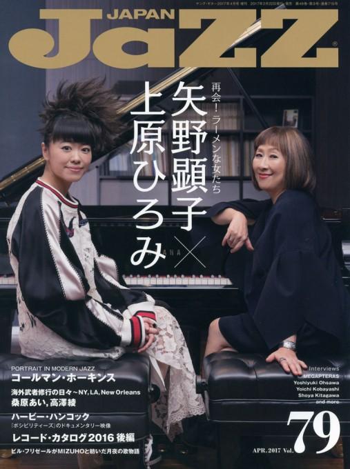 JaZZ JAPAN Vol.79