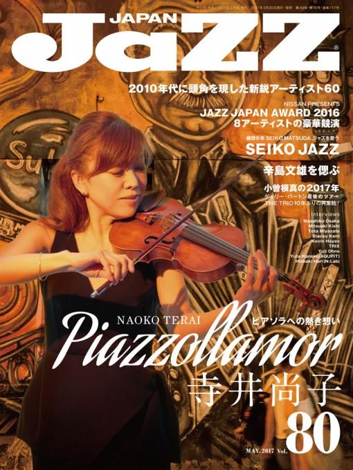 JaZZ JAPAN Vol.80