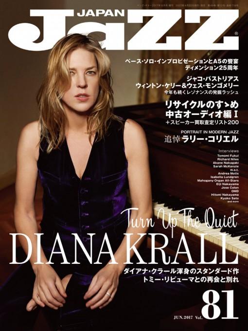 JaZZ JAPAN Vol.81