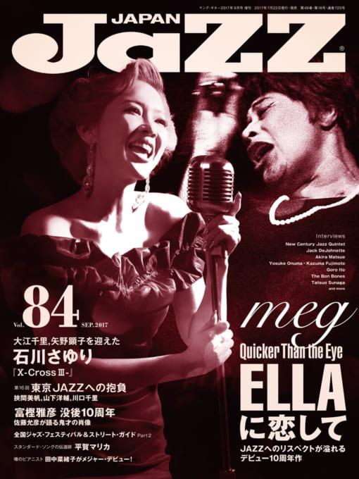 JaZZ JAPAN Vol.84