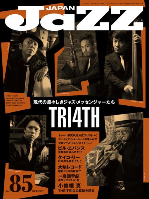 JaZZ JAPAN Vol.85