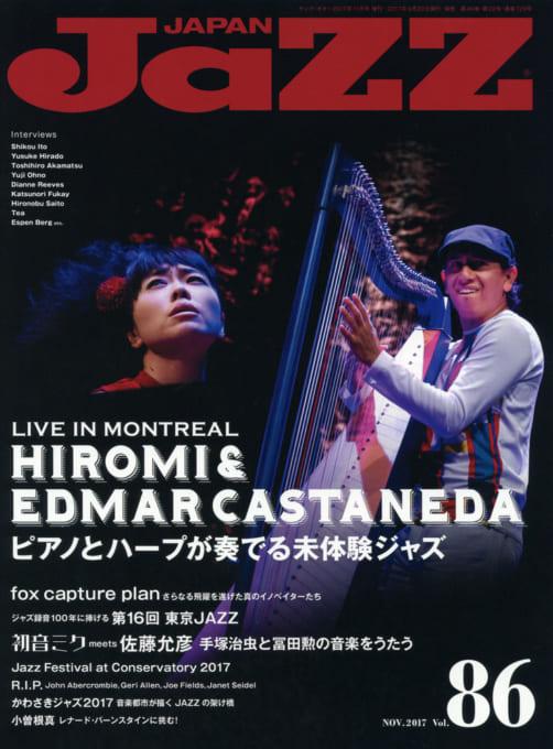 JaZZ JAPAN Vol.86