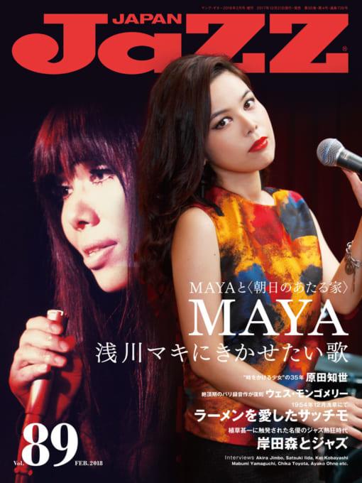 JaZZ JAPAN Vol.89