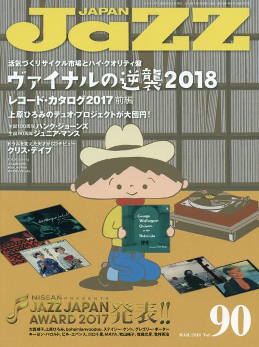 JaZZ JAPAN Vol.90