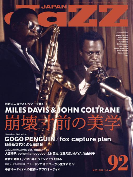 JaZZ JAPAN Vol.92