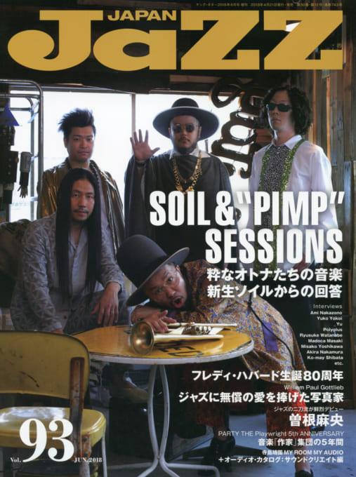 JaZZ JAPAN Vol.93