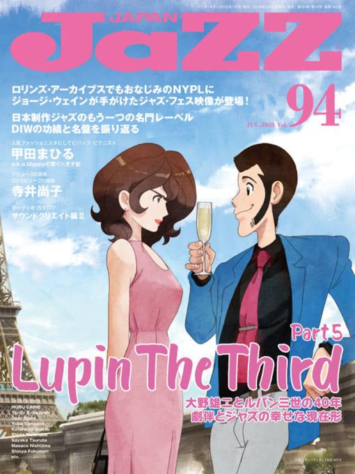 JaZZ JAPAN Vol.94