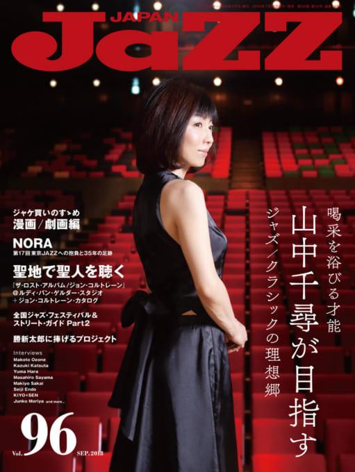 JaZZ JAPAN Vol.96