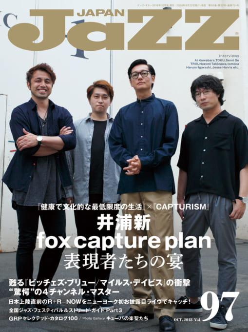 JaZZ JAPAN Vol.97