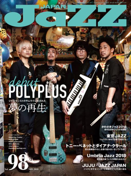 JaZZ JAPAN Vol.98