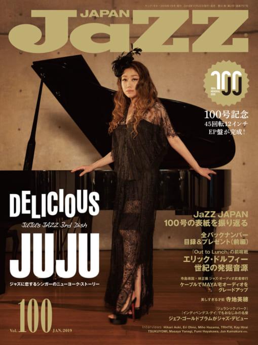 JaZZ JAPAN Vol.100
