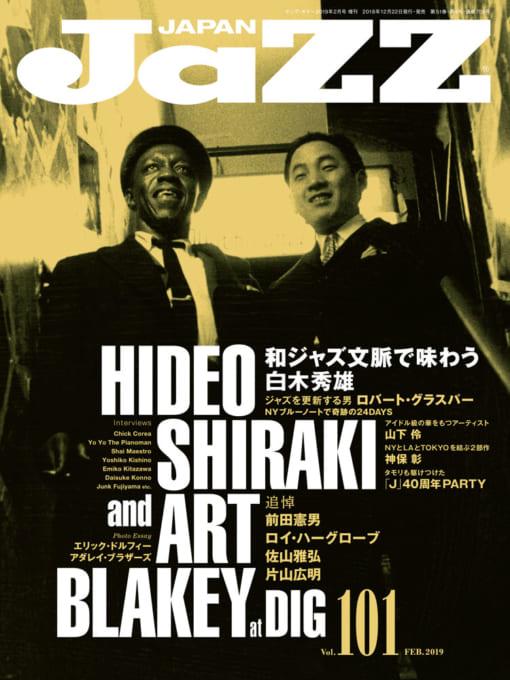 JaZZ JAPAN Vol.101
