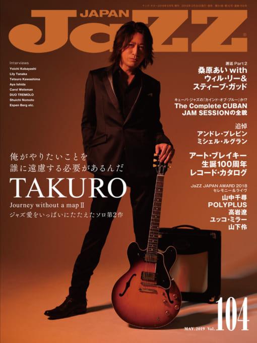 JaZZ JAPAN Vol.104
