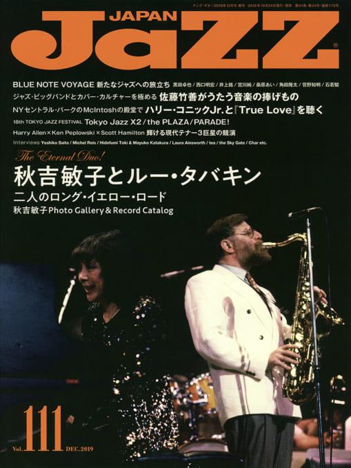 JaZZ JAPAN Vol.111