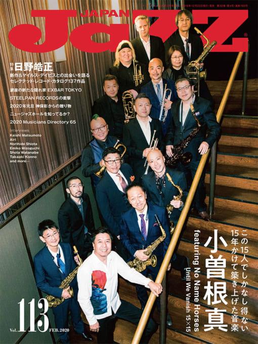 JaZZ JAPAN Vol.113