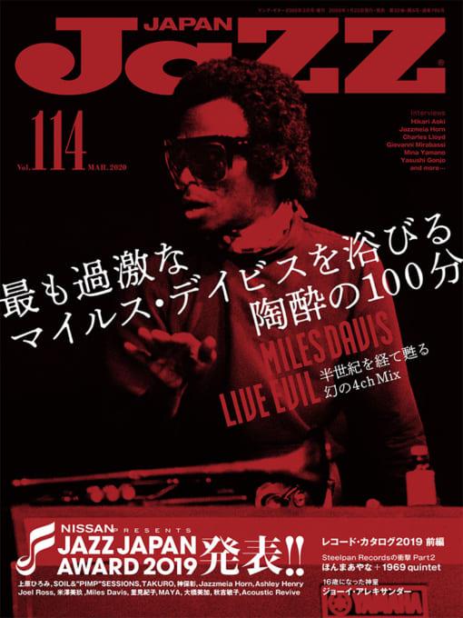JaZZ JAPAN Vol.114