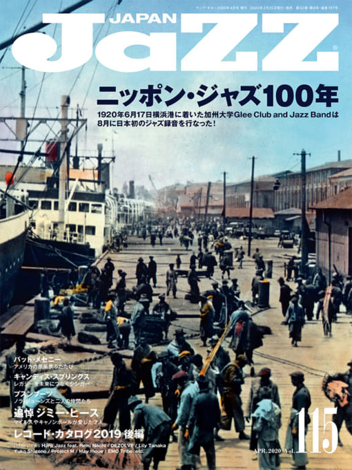 JaZZ JAPAN Vol.115
