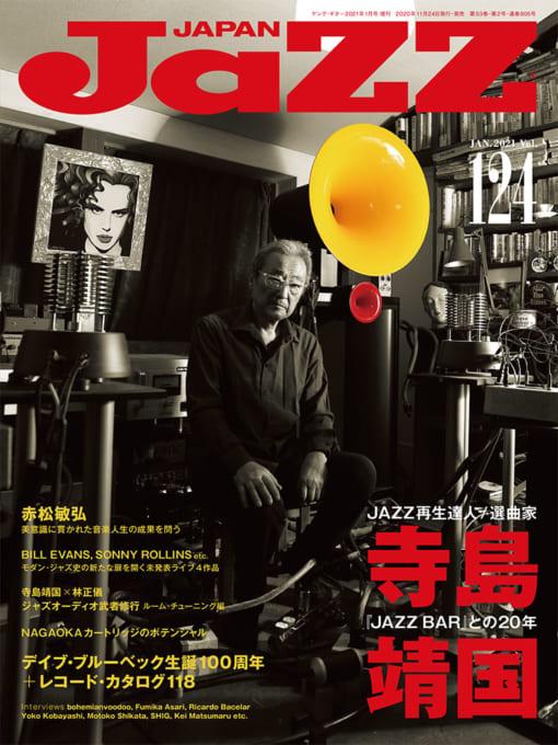 JaZZ JAPAN Vol.124