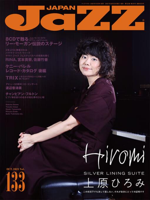 JaZZ JAPAN Vol.133
