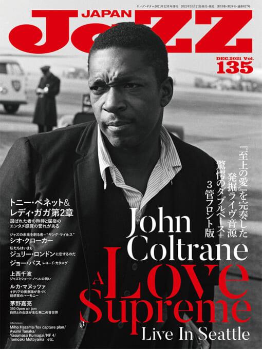 JaZZ JAPAN Vol.135