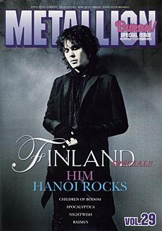 METALLION Vol.29