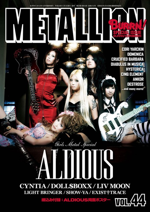 METALLION Vol.44