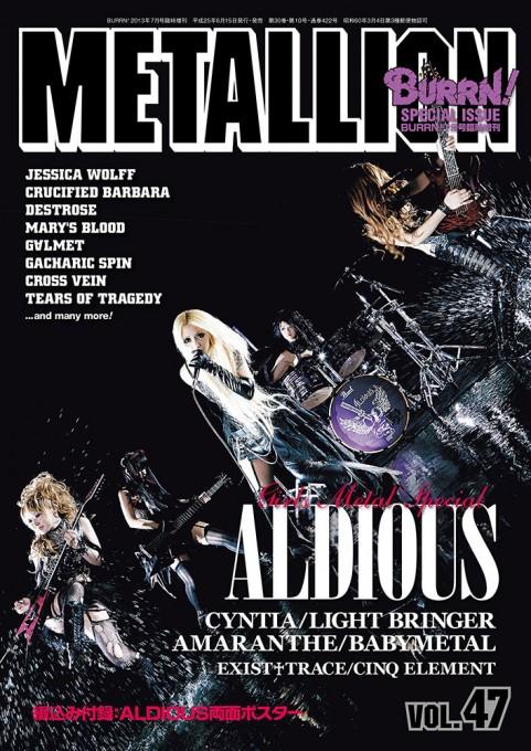 METALLION (47)