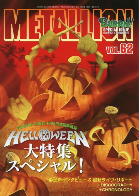 METALLION Vol.62