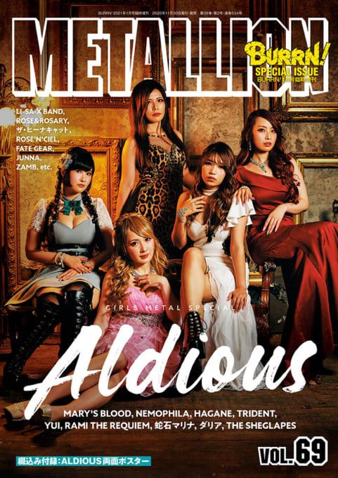 METALLION Vol.69