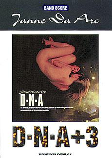 Janne Da Arc「D・N・A」+3